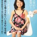 脱毛・フェイシャル BBB豊中店