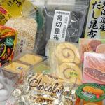 大阪府中央卸売市場 こだわり食材市場