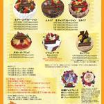 虎屋sweets