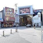 浜焼太郎 岸和田店