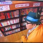 HERO'S☆CAFE