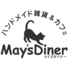 May's Diner