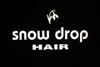 スノードロップヘア吉田店 (snow drop HAIR)