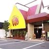 インド料理 ビンドゥ 八尾店