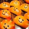 Boulangerie Trico