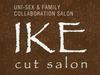 CUT SALON IKE