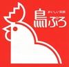 鳥ぷろ 岸和田カンカンベイサイドモール店
