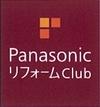 PanasonicリフォームClub 株式会社 昭和ハウジング泉州