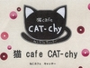 猫cafe CAT-chy