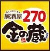 ラッキーボブwith金の蔵Jr. JR和歌山駅前店