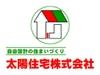 太陽住宅株式会社