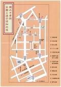 横浜中華街占連合