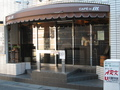 CAFE de ARK