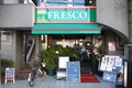 Cafe&Shot Bar FRESCO
