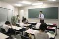 セカンドスクール 梅郷教室