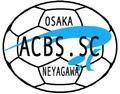アクバスサッカークラブ