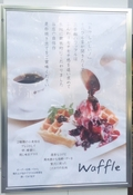Cafe Sanbankan plus 香里ヶ丘店