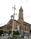 めぐみ幼稚園 (日本キリスト教団茨木教会附属)