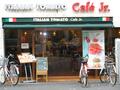 イタリアントマトカフェジュニア阪急高槻市駅前店