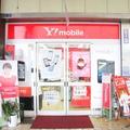Y! モバイル 布施店