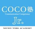 COCO塾ジュニア 客坊町ジュニア教室