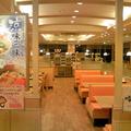 讃岐製麺 八尾店