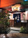 風月・風の街 古川橋店