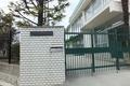 学校法人西野学園 緑台幼稚園