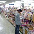 株式会社 東文堂書店