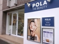 POLA THE BEAUTY 深井店