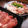 焼肉 番番 和泉信太店