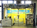 和泉市いずみの国観光おもてなし処(和泉中央支所)