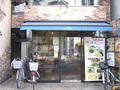 ベーカリーカフェリオ羽衣店