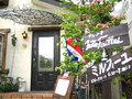 森の小さなレストラン ミルフィーユ