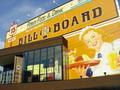 カフェレストラン BILL BOARD ビルボード