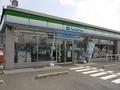 ファミリーマート 和歌山インター店