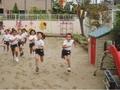 学校法人 聖愛学園  聖愛幼稚園