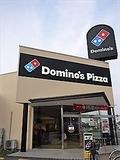 ドミノ・ピザ 24号岩出店