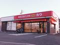 カワ・ベーカリーショップ 神前店
