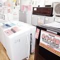 リサイクルマート 滋賀守山店