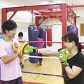 大津ボクシング・フィットネスジム