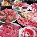 近江牛焼肉 MAWARI 近江八幡店