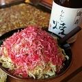 もんじゃ焼 山吉 近江八幡店