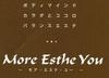 More Esthe You(モアエステユー)