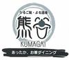 あったか,お箸ダイニング 熊谷 KUMAGAI