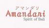 Amandari アマンダリ