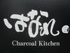 Charcoal Kitchen はなれ