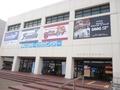 川崎市幸スポーツセンター (※川崎市石川記念武道館)