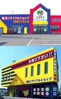 地球家族 鴻巣店/加須店