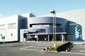 埼玉県防災学習センター
